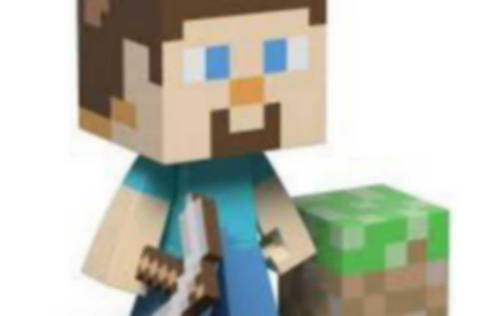 Logiciels Minecraft Architecte Pearltrees