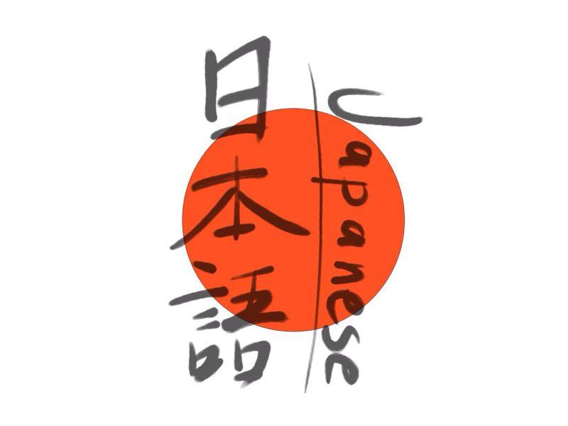 【1位】世界の公用語となっている「英語」【2位】29カ国で公用語になっている「フランス語」【3位】ラテンアメリカ地域の国際共通語「スペイン語」【4位】北アフリカを中心とする27か国の公用語「アラビア語」【5位】世界最多の話者人口を有する「中国語」☆外国人にとって難解な言語「日本語」は【9位】
